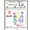 cardsbytots-art-contest_diwali_2012-13