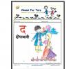 cardsbytots-art-contest_diwali_2012-15