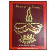 cardsbytots-art-contest_diwali_2012-5